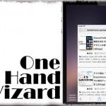 OneHandWizard - 画面表示を「小さく」しちゃう片手モード! [JBApp]
