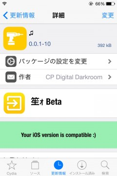 jbapp-onpu-beta-auto-music-info-tweet-02