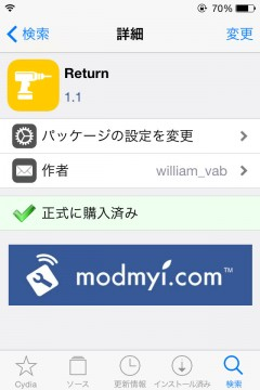 jbapp-return-03
