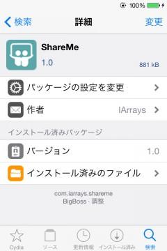 jbapp-shareme-03