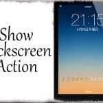 Show Lockscreen Action - ロック画面へ移動するActivatorアクション [JBApp]