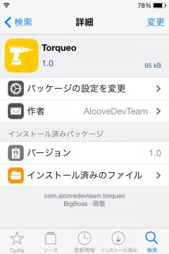 jbapp-torqueo-03