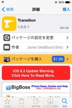 jbapp-transition-02