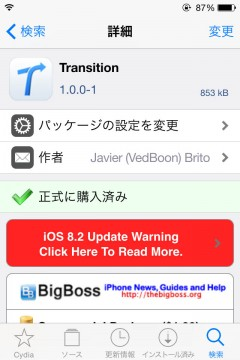 jbapp-transition-03