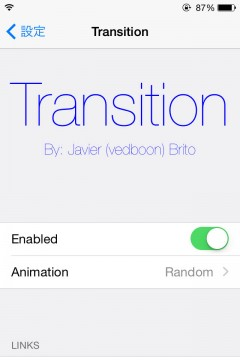 jbapp-transition-07