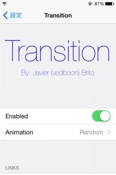 jbapp-transition-07