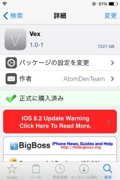 jbapp-vex-03