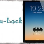 Wu-Lock - ロック画面に好きなロゴ画像を表示する! [JBApp]