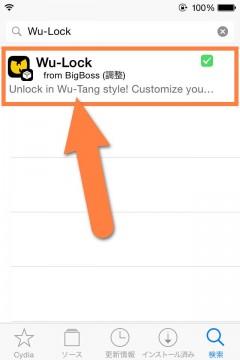 jbapp-wu-lock-02