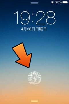 jbapp-wu-lock-04