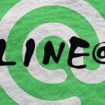 [お知らせ] LINE@でブログ更新のメッセージ通知は、4月中で終了…TLでは継続