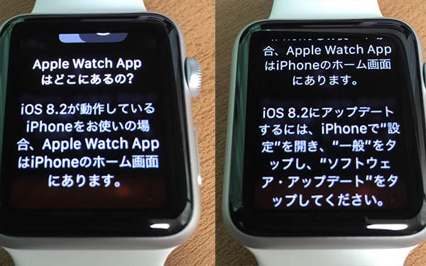 pip-elekiban-buy-applewatch-review-08
