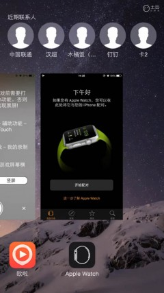 fake-ios83-jailbreak-video-in-chinese-20150518-05