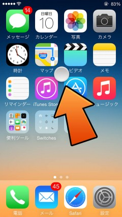 howto-displayrecorder-touch-icon-change-02