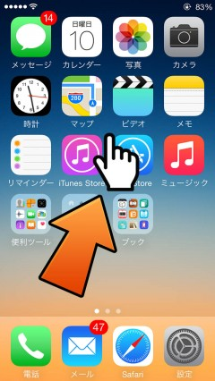 howto-displayrecorder-touch-icon-change-03