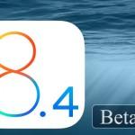 開発者向けに「iOS 8.4 Beta 3」がリリース、いつも通り2週間隔で順調!