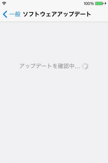 jailbreak-device-ota-update-revival-for-taig-01