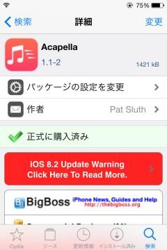 jbapp-acapella-03