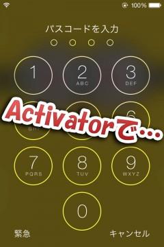 jbapp-apprunbyactivator-09