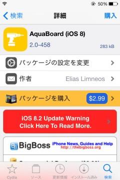 jbapp-aquaboard-ios8-02