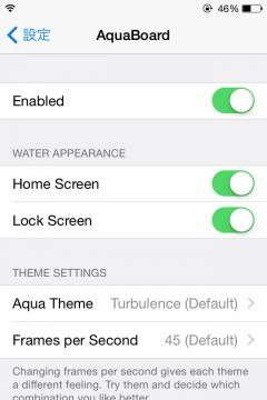 jbapp-aquaboard-ios8-07