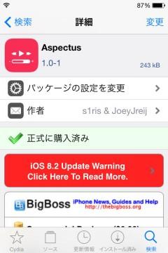 jbapp-aspectus-03