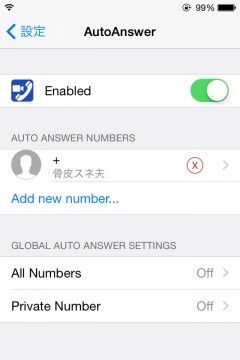 jbapp-autoanswer8-ios8-07