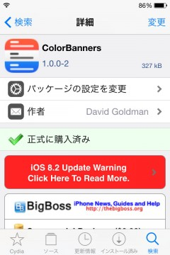 jbapp-colorbanners-03