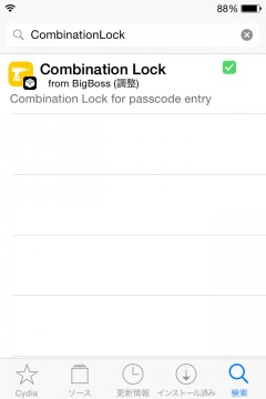 jbapp-combinationlock-01