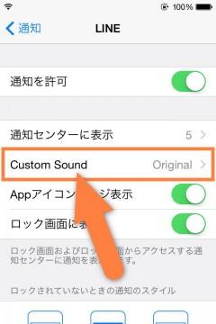 jbapp-customnotificationsound-05