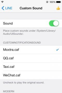 jbapp-customnotificationsound-06