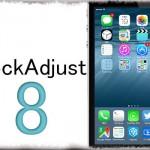 DockAdjust 8 - ドックの段数・アイコン数・高さやスペースを変更 [JBApp]