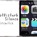 DoNotDisturb Silence Flipswitch - 通知非表示モードをサクッと切り替え [JBApp]