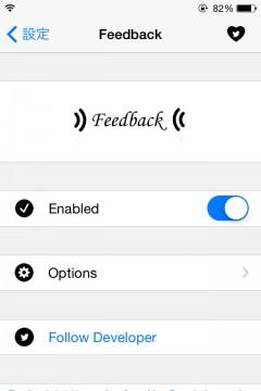 jbapp-feedback-07