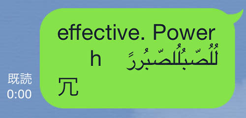 jbapp-ineffectivepower-04