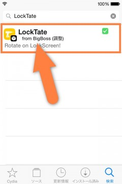 jbapp-locktate-02