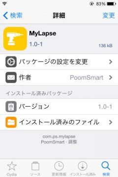 jbapp-mylapse-02