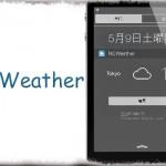 NCWeather - 通知センターにシンプルな天気予報ウィジェットを [JBApp]