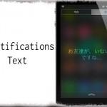 NoNotificationsText - 「通知はありません」を好きな文章へ変更 [JBApp]