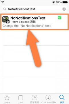 jbapp-nonotificationstext-02