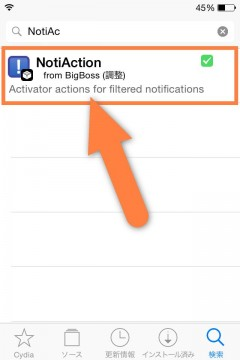 jbapp-notiaction-02