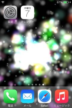 jbapp-particlewallpapers-04