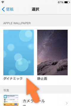 jbapp-particlewallpapers-06