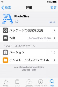 jbapp-photosize-03