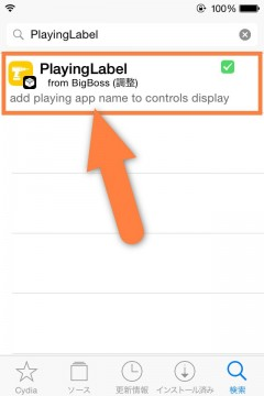jbapp-playinglabel-02
