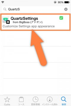 jbapp-quartzsettings-02