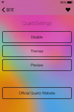 jbapp-quartzsettings-09