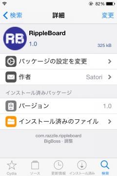 jbapp-rippleboard-03