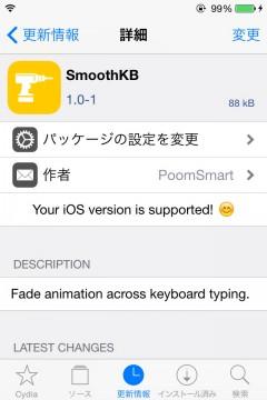 jbapp-smoothkb-02