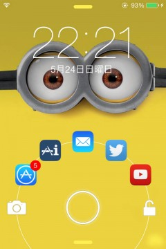 jbapp-support-ios8-jellylock-unified-beta-start-03
